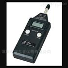 手持式靜電測試儀 Model520
