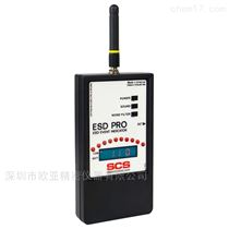 美国SCS CTM082-ESD PRO静电事件探测器