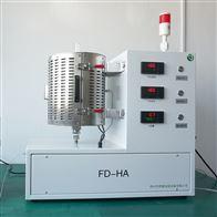 FD-HA小型催化剂水热老化装置