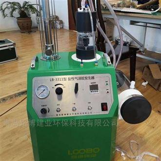 LB-3311盐性气溶胶发生器