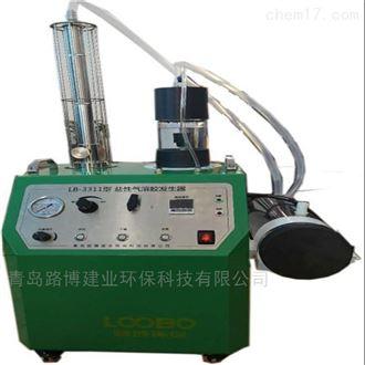 盐性气溶胶发生器
