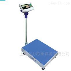 XK3190-A12ETCS系列电子计数台秤 耀华电子台秤厂家报价