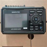 GL840日本图技GRAPHTEC midi LOGGER存储记录仪