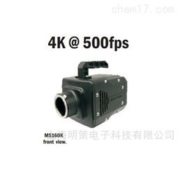 Mega Speed高速摄像机售后