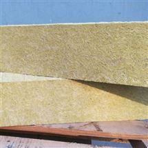 5公分岩棉保温板 憎水岩棉复合板