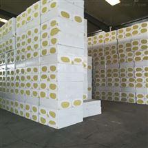 岩棉304岩棉保温板厂 外墙保温使用密度