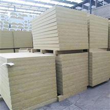 岩棉105玻璃棉板价格 豪亚国标岩棉 保温板