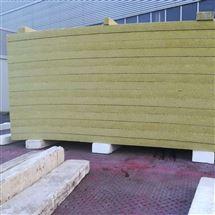 廊坊保温材料 岩棉保温板 玻璃棉板