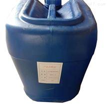 酸雾抑制缓蚀剂 工业酸洗黄烟可以去除吗