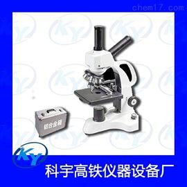 KY-201矿物棉纤维直径测定仪