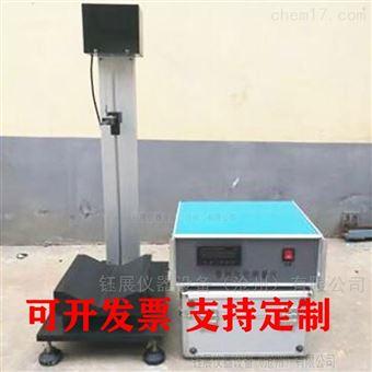 HDNJ-1管材内径测量仪*