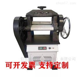 JCY-6防水卷材磨片机 质量保证