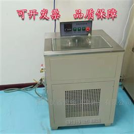 HWY-30高低温恒温水浴*