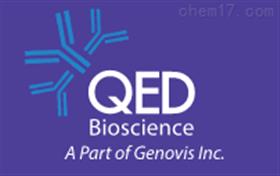 QED biosci国内授权代理