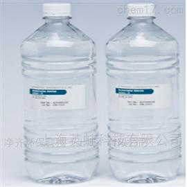 Microtox®稀释液(化学试剂)