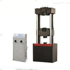 WES-1000D液晶屏显示手动阀控制万能试验机