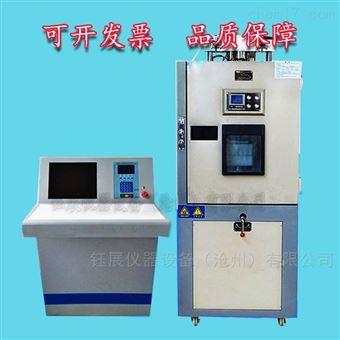 SYD-16A综合试验系统*