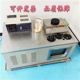 SYD-22沥青蜡含量测试仪(卧式)