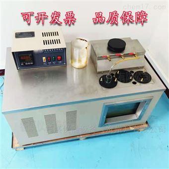 SYD-42沥青蜡含量测试仪(立式)