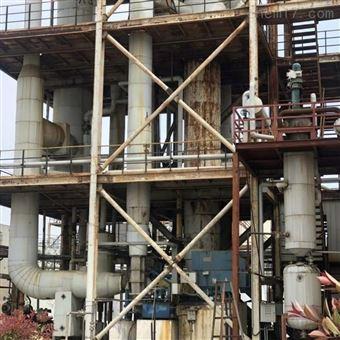 二手工业废水MVR蒸发器