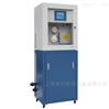 氨氮自動監測儀