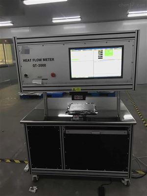 QT-2000真空绝热板(VIP)导热系数测定仪报价参数