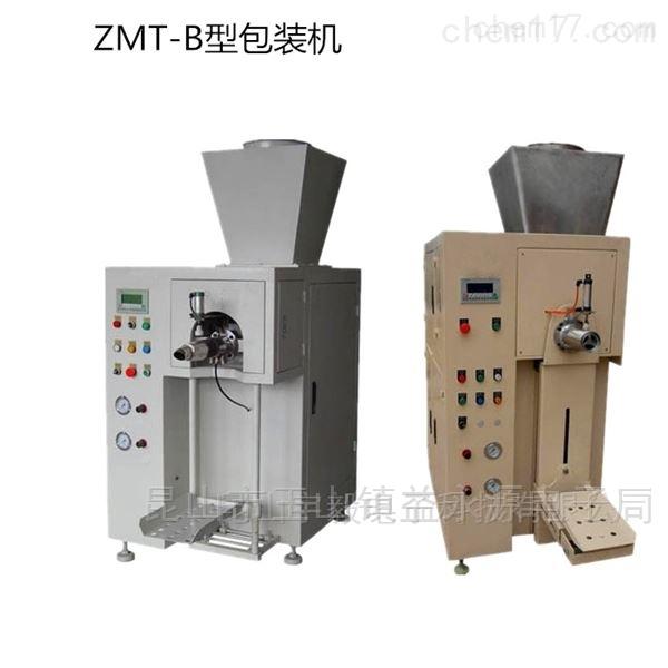 粉末灌装机 粉末定量包装秤 自动称重包装机