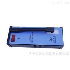 RJ-D45系列透射式黑白密度计