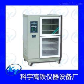 JBY-40墙体饰面标准砂浆养护箱