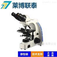 BS500数码照相显微镜