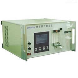 QM201H荧光燃煤烟气测汞仪