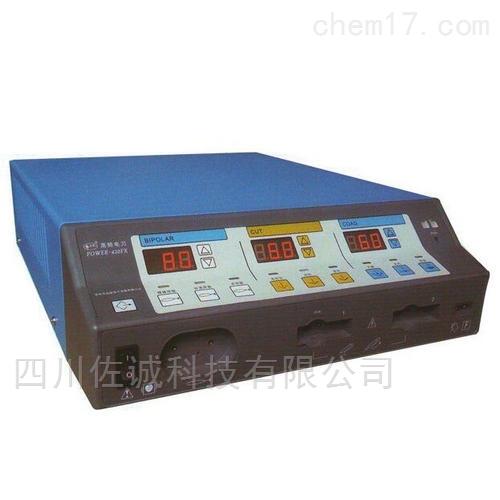 POWER-420FX全科型单极/双极电刀/高频电刀