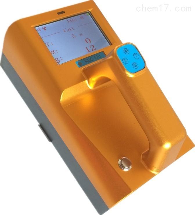 FJ-170P型α、β、γ表面污染测量仪