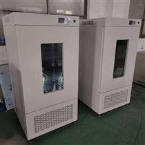 SPX-250生化培养箱供应商