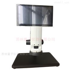 舜宇视频显微镜DMSZ8
