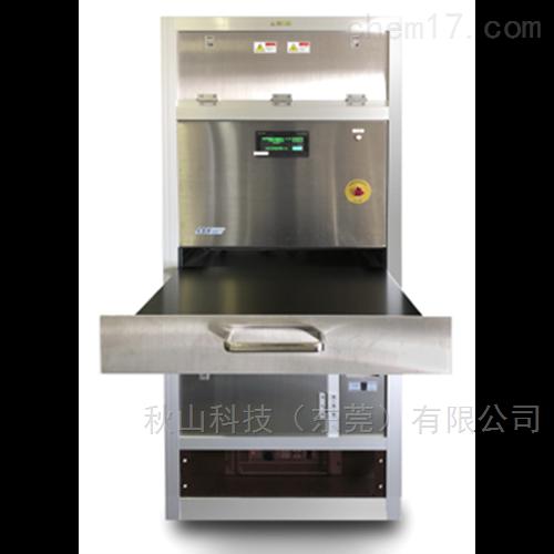 日本san-eielectric大面积紫外线固化设备