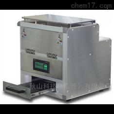 日本san-eielectric紫外线简易曝光装置