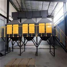 VOCS催化燃烧设备