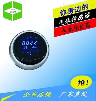G1新風系統智能控制器