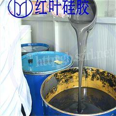 HY-23供电局高分子聚合防潮封堵剂