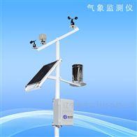 气象环境监测系统SYQ-HJ2