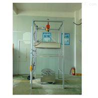 ZJIPX1234567防水测试系统