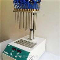 杭州电动干式氮吹仪