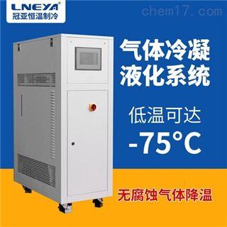 HQ-5040油氣回收預冷裝置組成部分有哪些要素