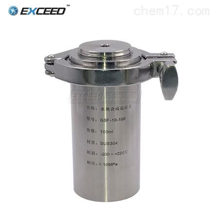 高压水热合成反应釜