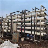 回收二手50吨大型水处理