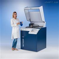 第二代X射线荧光光谱仪