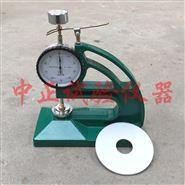 HD-10防水卷材测厚仪