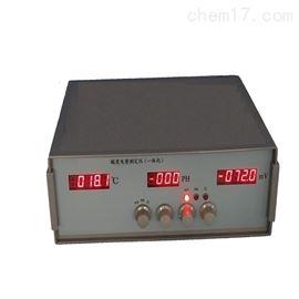 ZRX-16656酸度电势测定 装置
