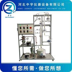 bylx-1河北中宇精馏实验原理化工单元装置